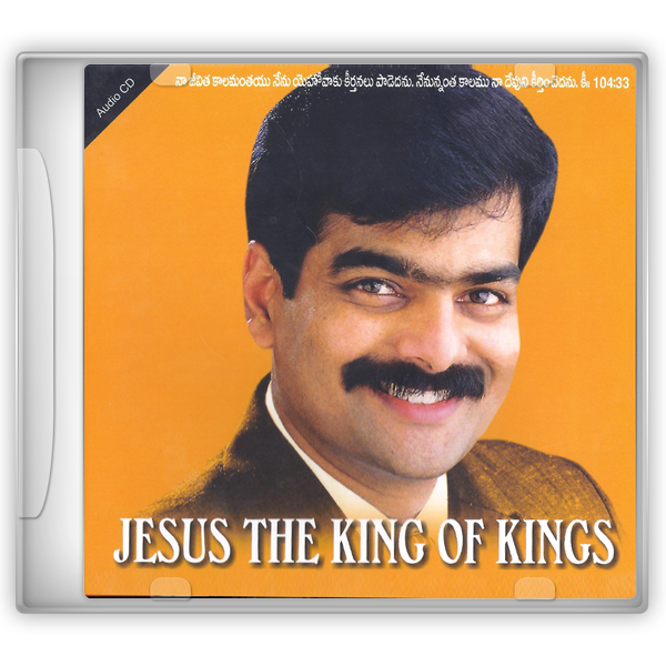 jesus-the-king-of-kings-01