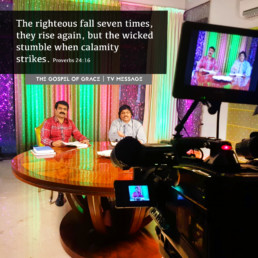 The righteous falls seven times and rises again, but the wicked stumble in times of calamity.