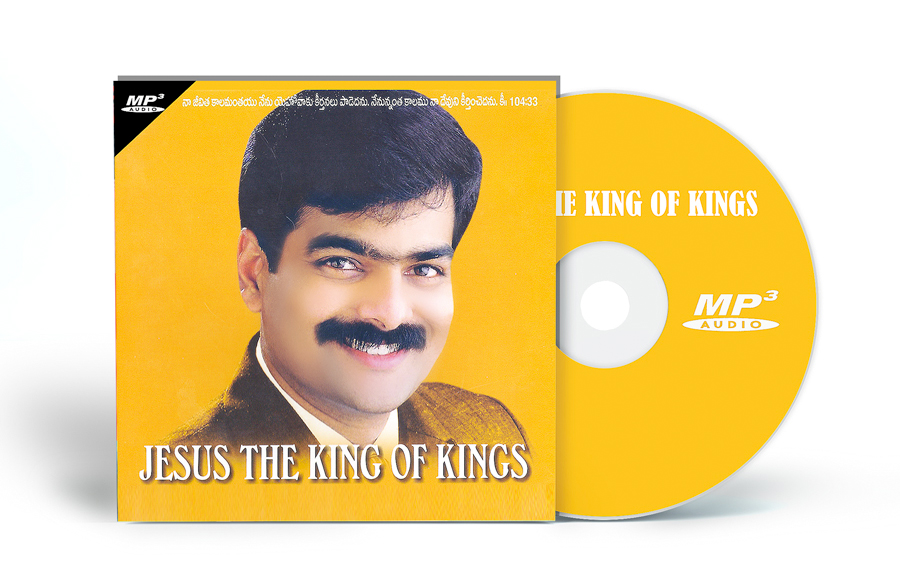 Jesus audio songs mp3