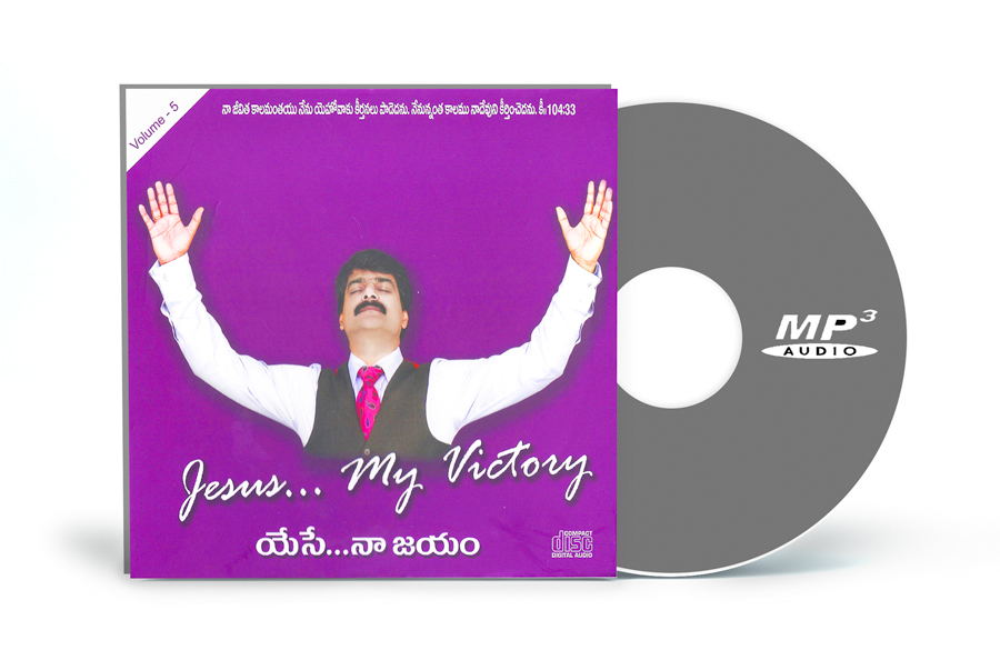 Christian songs free download mp3 telugu